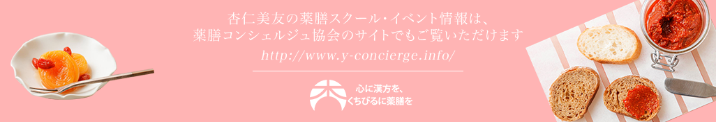 http://www.y-concierge.info/